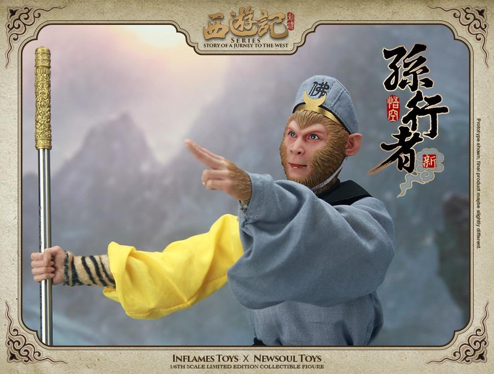 if-new-monkeyKing04