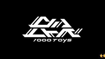 titel-1000Toys