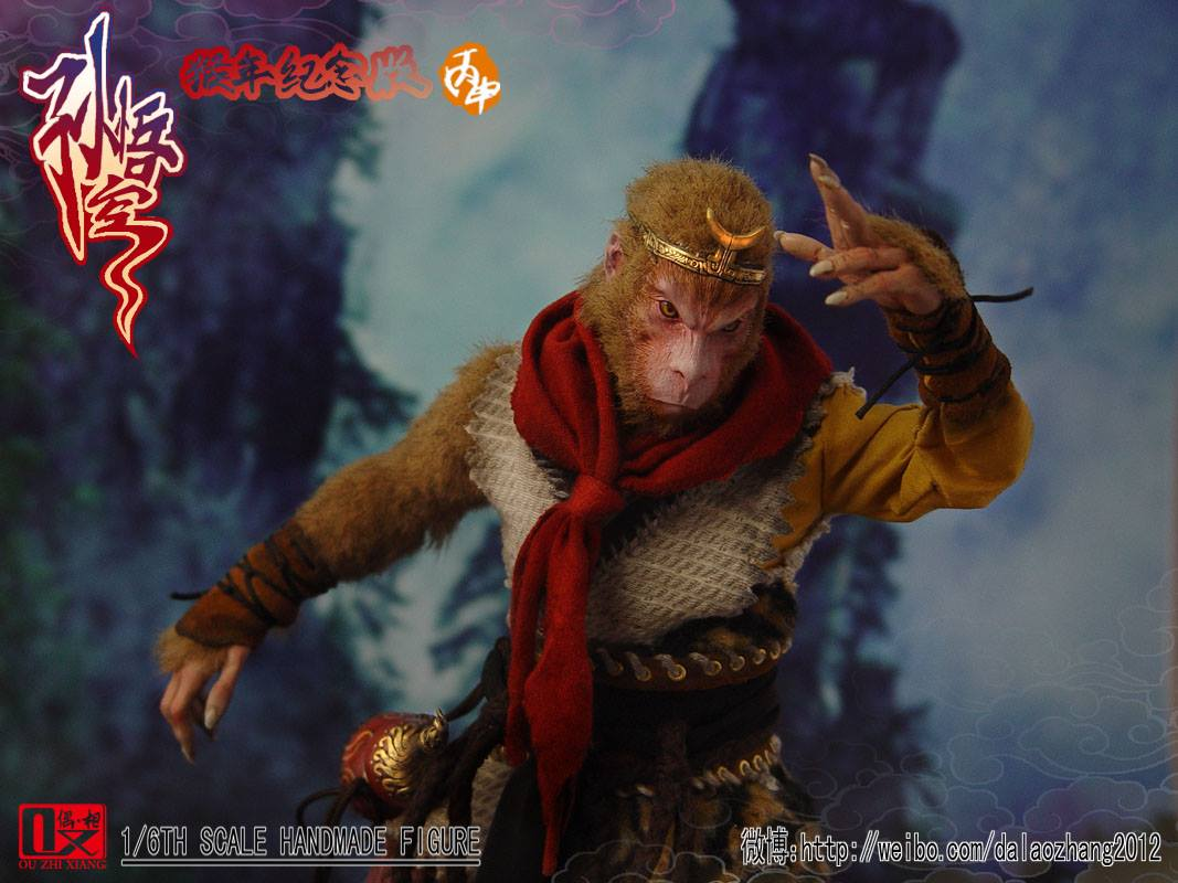 ox-monkeyking04