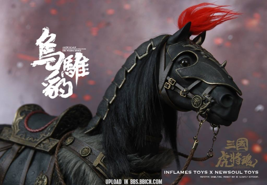 inf-horse01