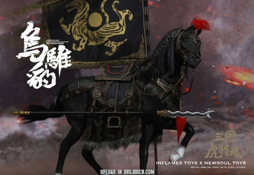 inf-horse05