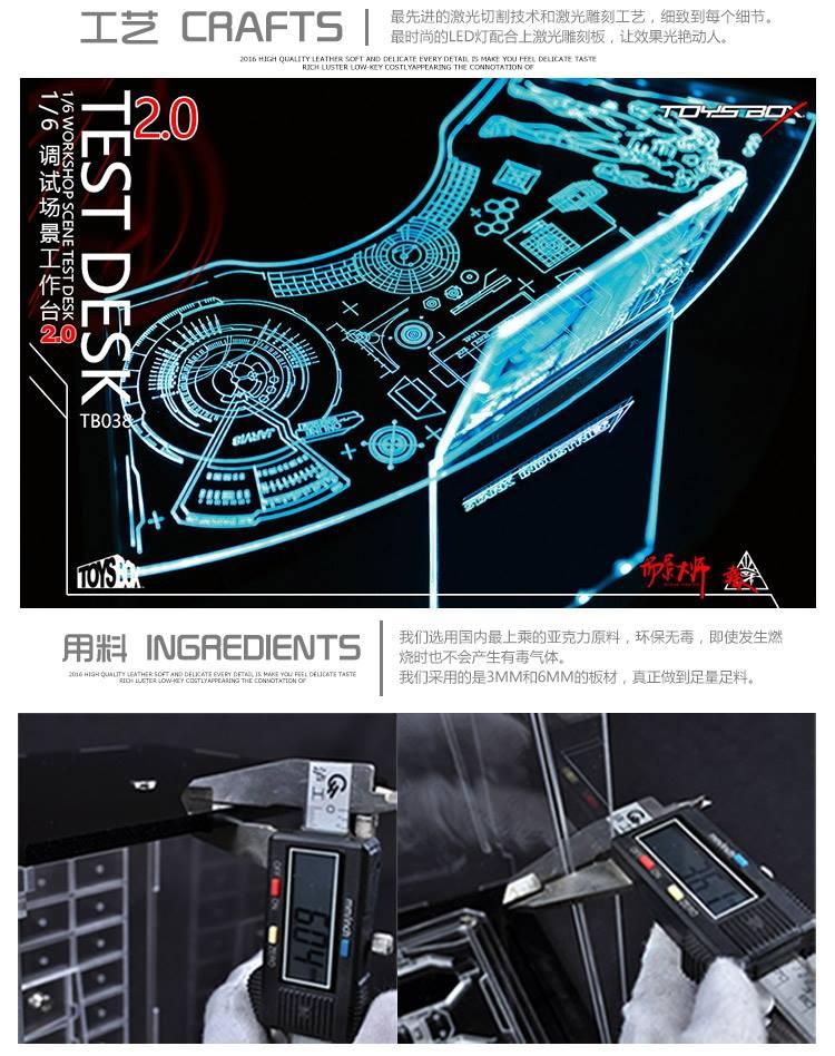 tb-konsole5