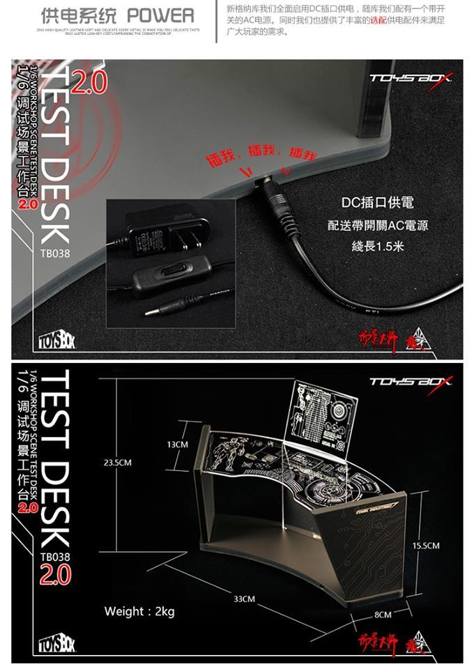 tb-konsole7