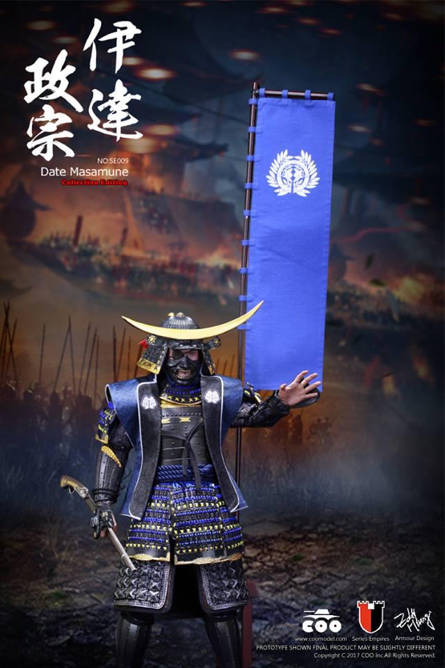 coo-date-masamune-04