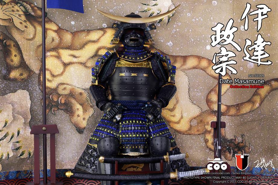 coo-date-masamune-10