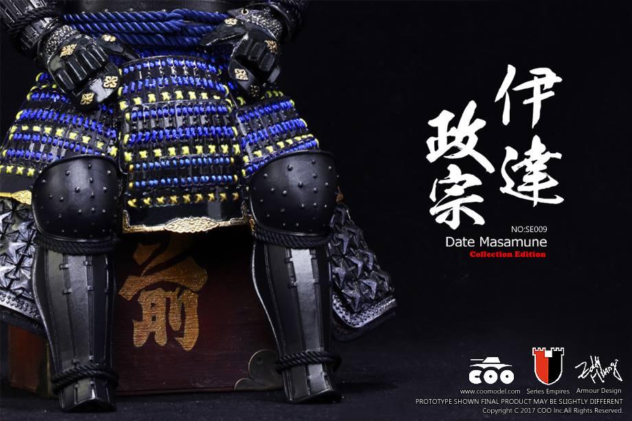 coo-date-masamune-11