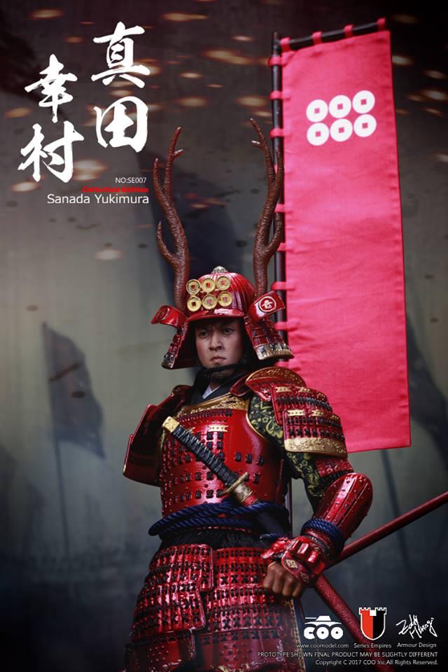 coo-sanada-yukimura-02