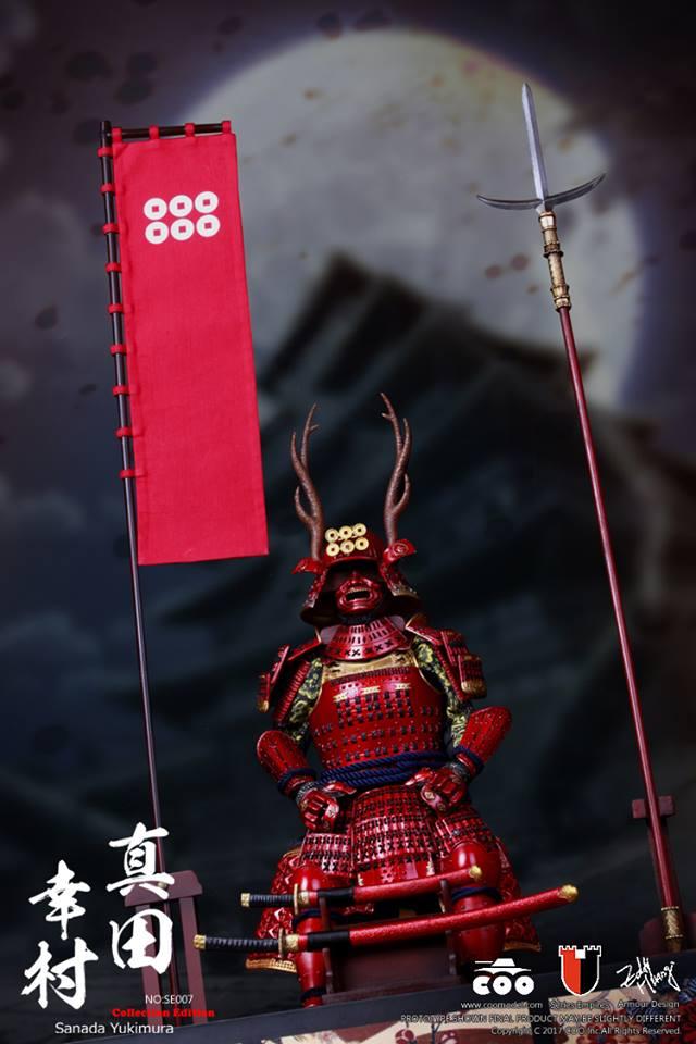 coo-sanada-yukimura-03
