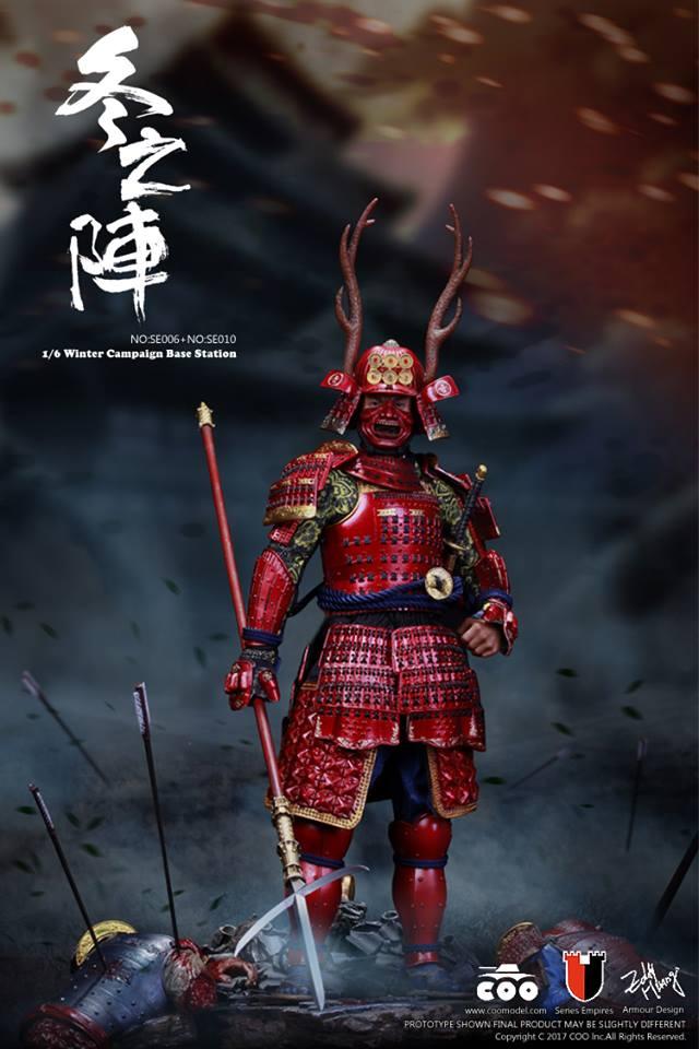 coo-sanada-yukimura-05