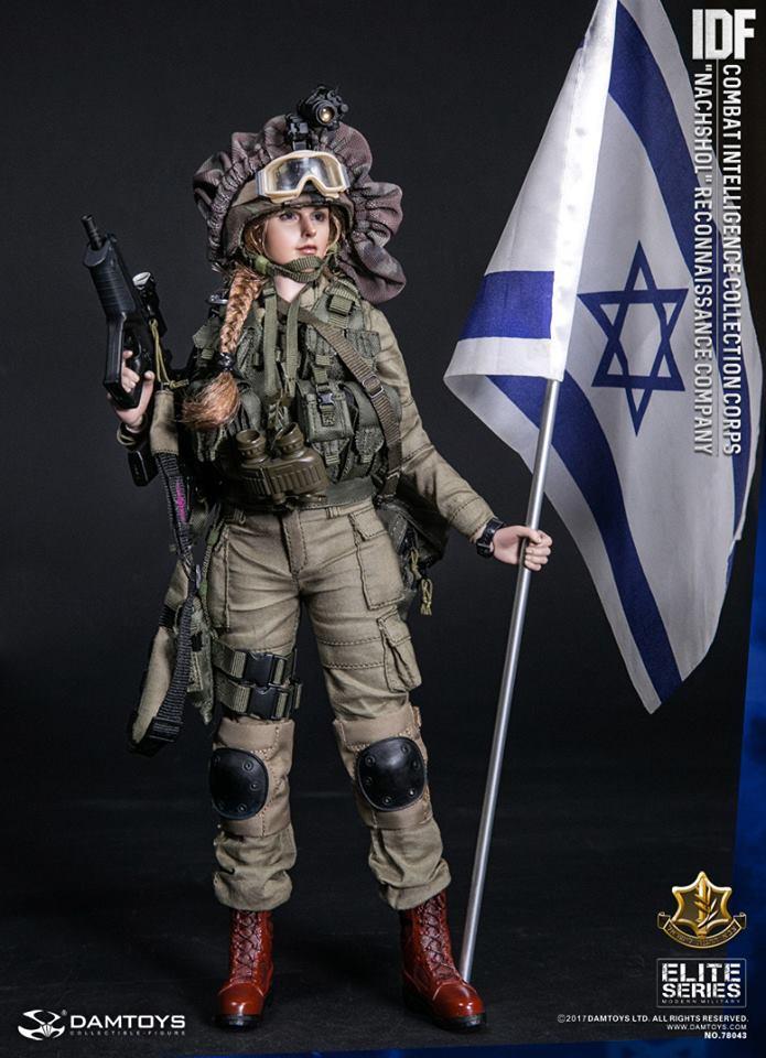 Damtoys: IDF Combat Intelligence Collection Corps