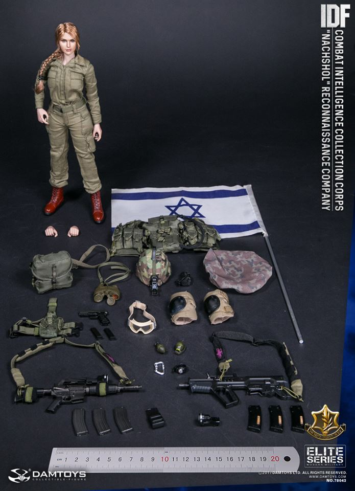 damtoys  idf combat intelligence collection corps