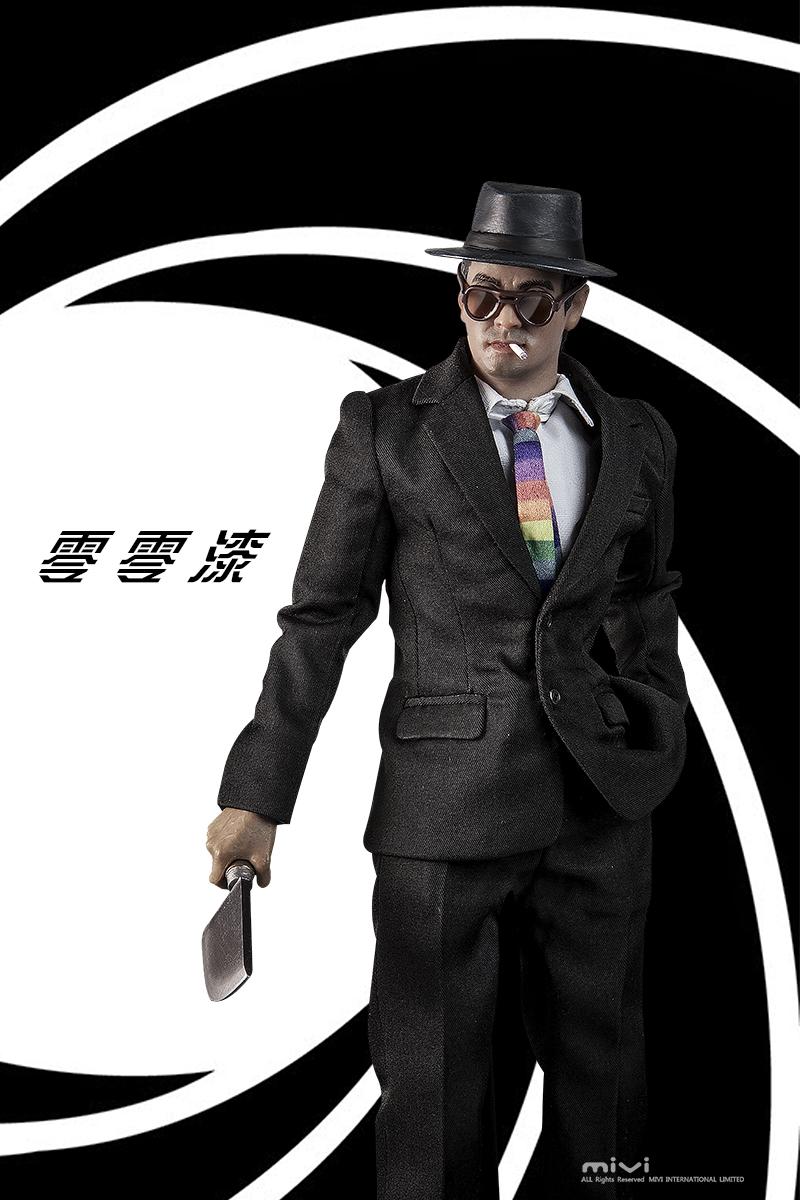 mivi-agent03