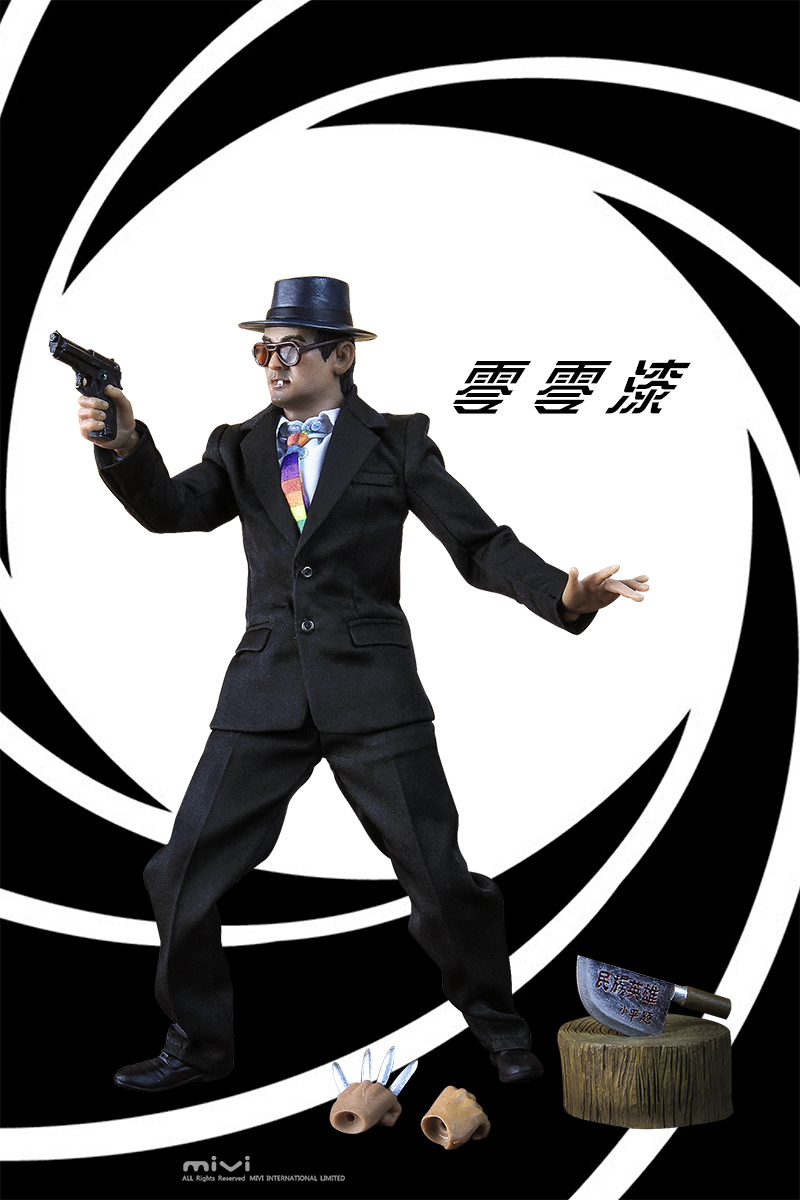 mivi-agent05