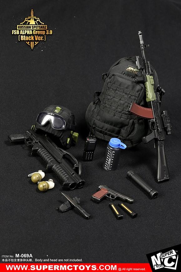 mc-fsb-black11