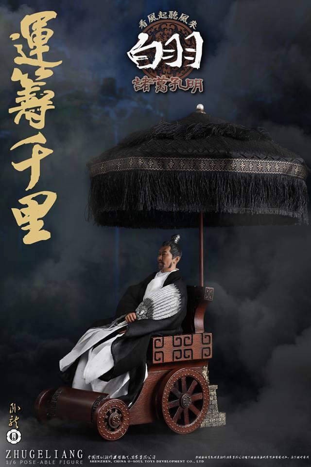 o-soul-ZhugeKongming06