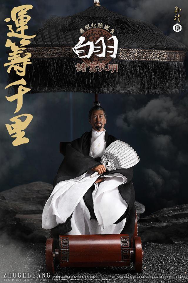 o-soul-ZhugeKongming08
