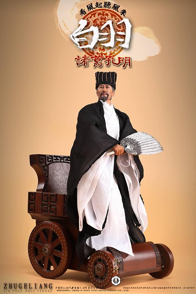 o-soul-ZhugeKongming09