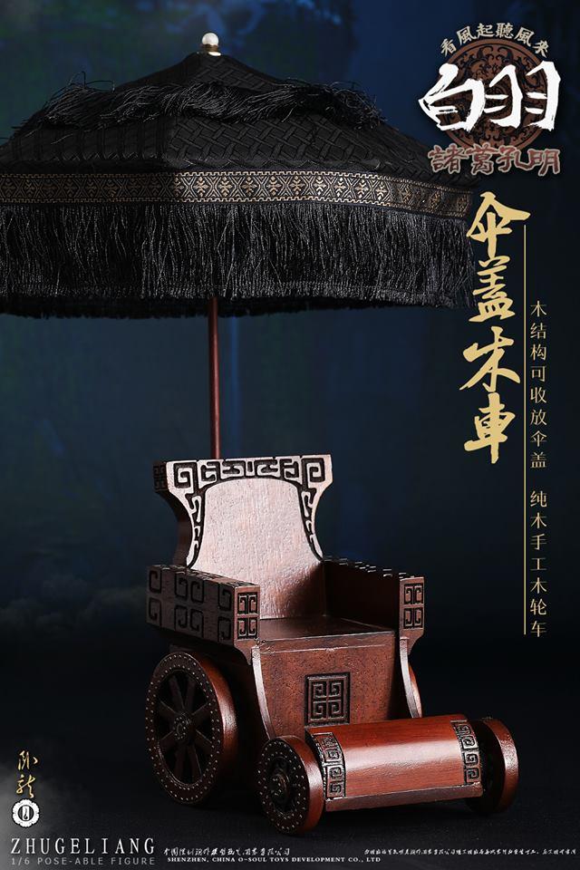 o-soul-ZhugeKongming10