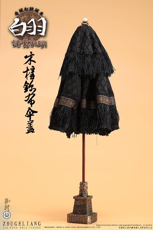 o-soul-ZhugeKongming14