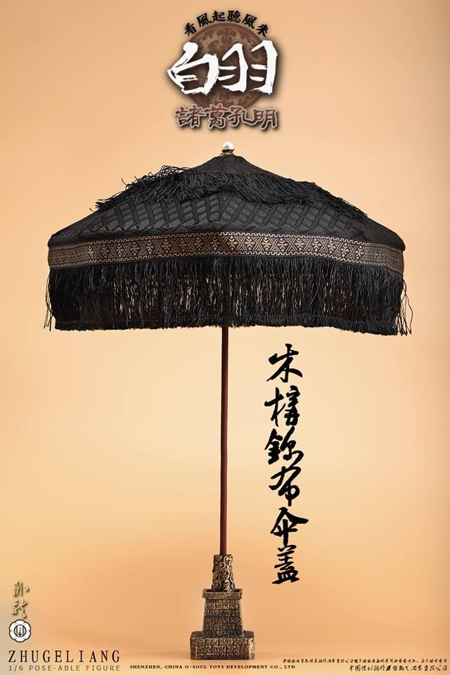 o-soul-ZhugeKongming15