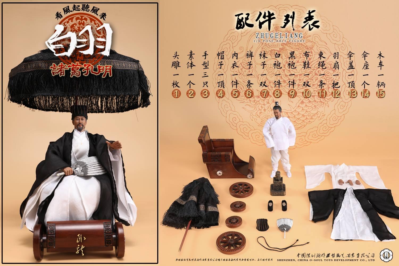 o-soul-ZhugeKongming16