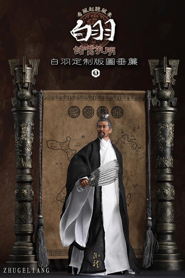 o-soul-ZhugeKongming17