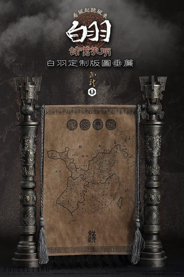o-soul-ZhugeKongming18