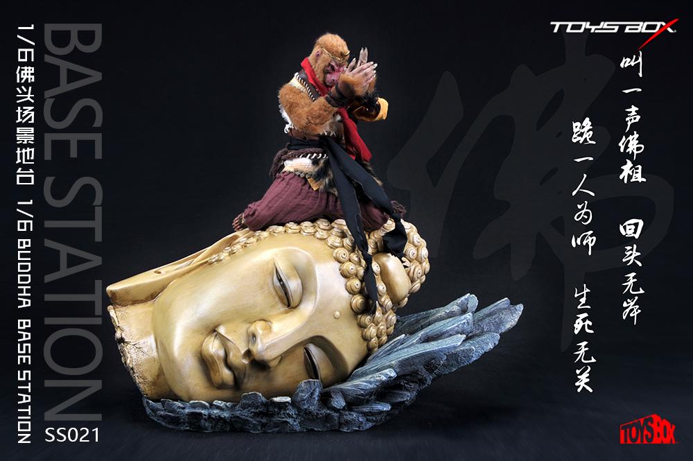 tb-buddha-base02