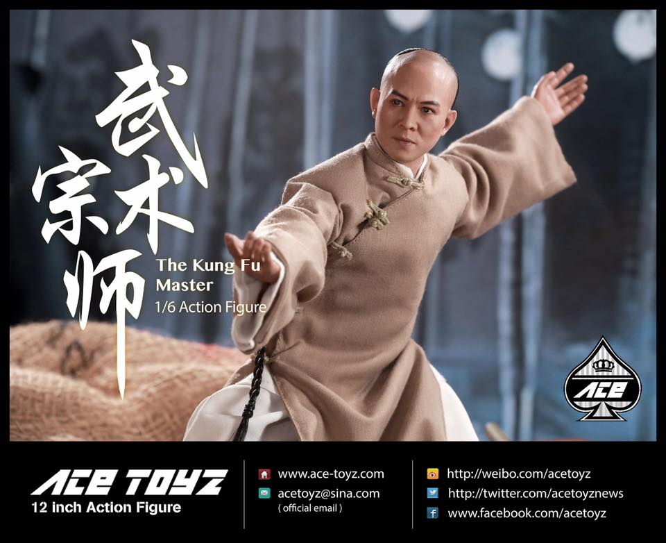 ace-kungfu06