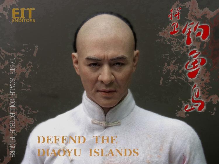 eit-Defend08