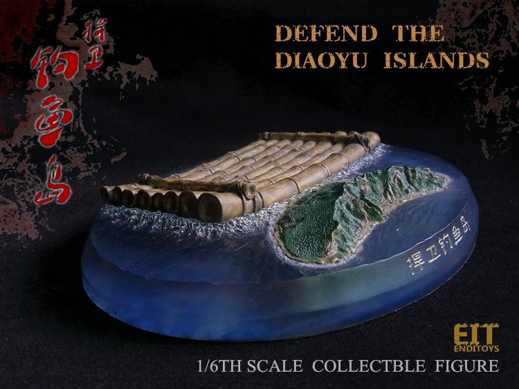 eit-Defend09