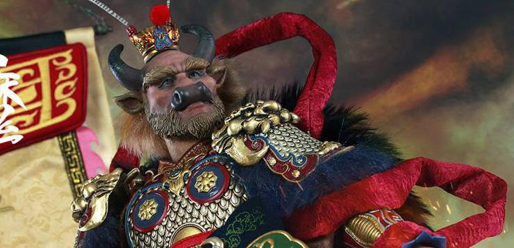 hy-Bull-Demon00