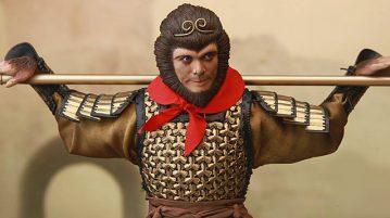 inf-monkeyking00