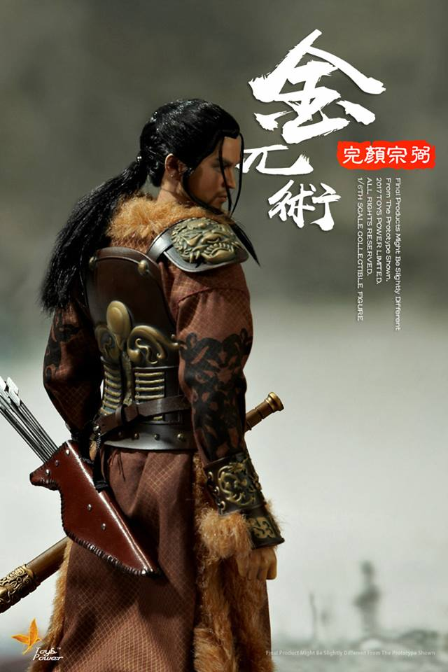 tp-Jinwuzhu03