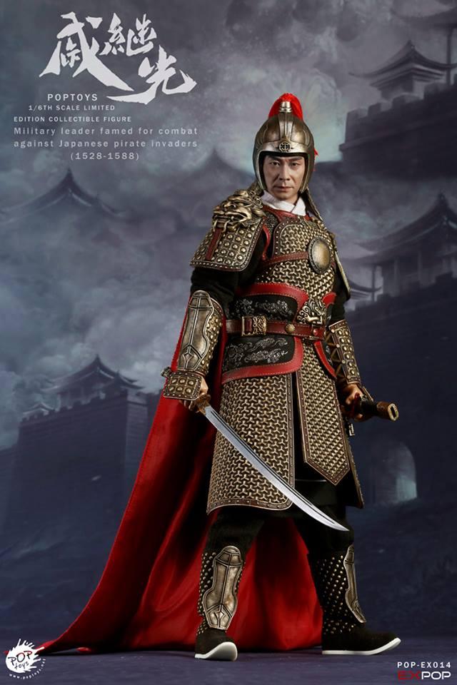 pop-Qi Jiguang02