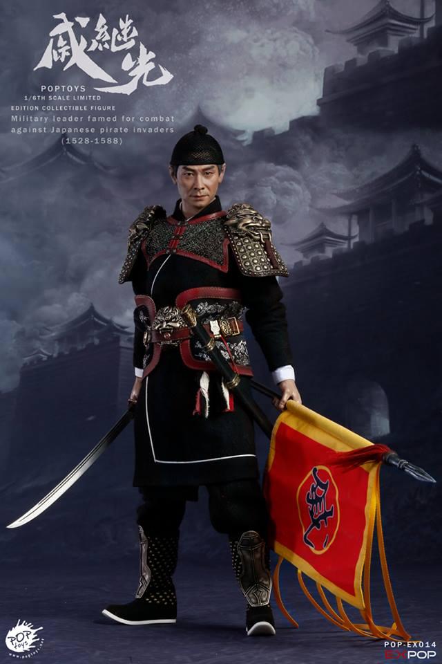 pop-Qi Jiguang09