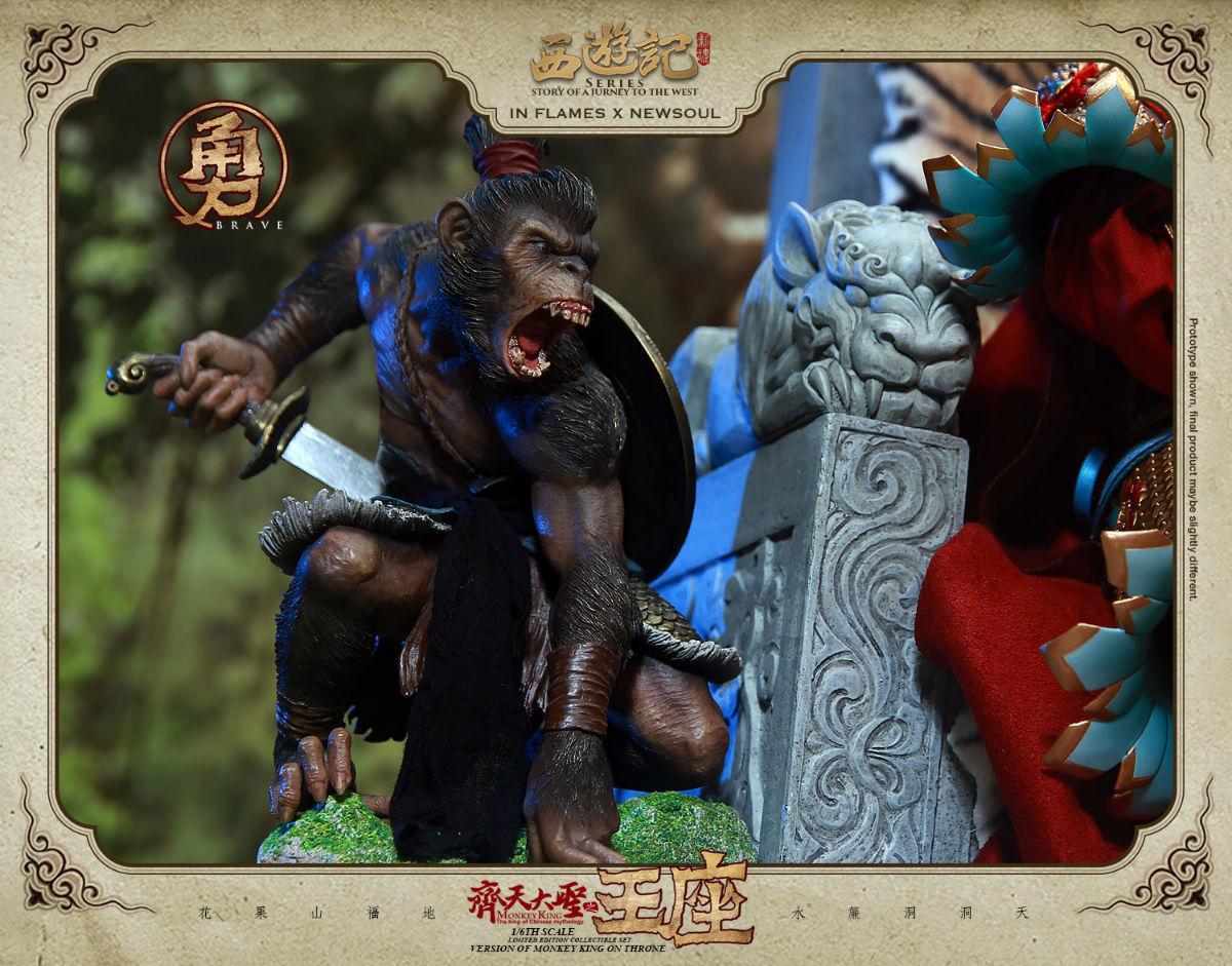 infl-monkeyking03