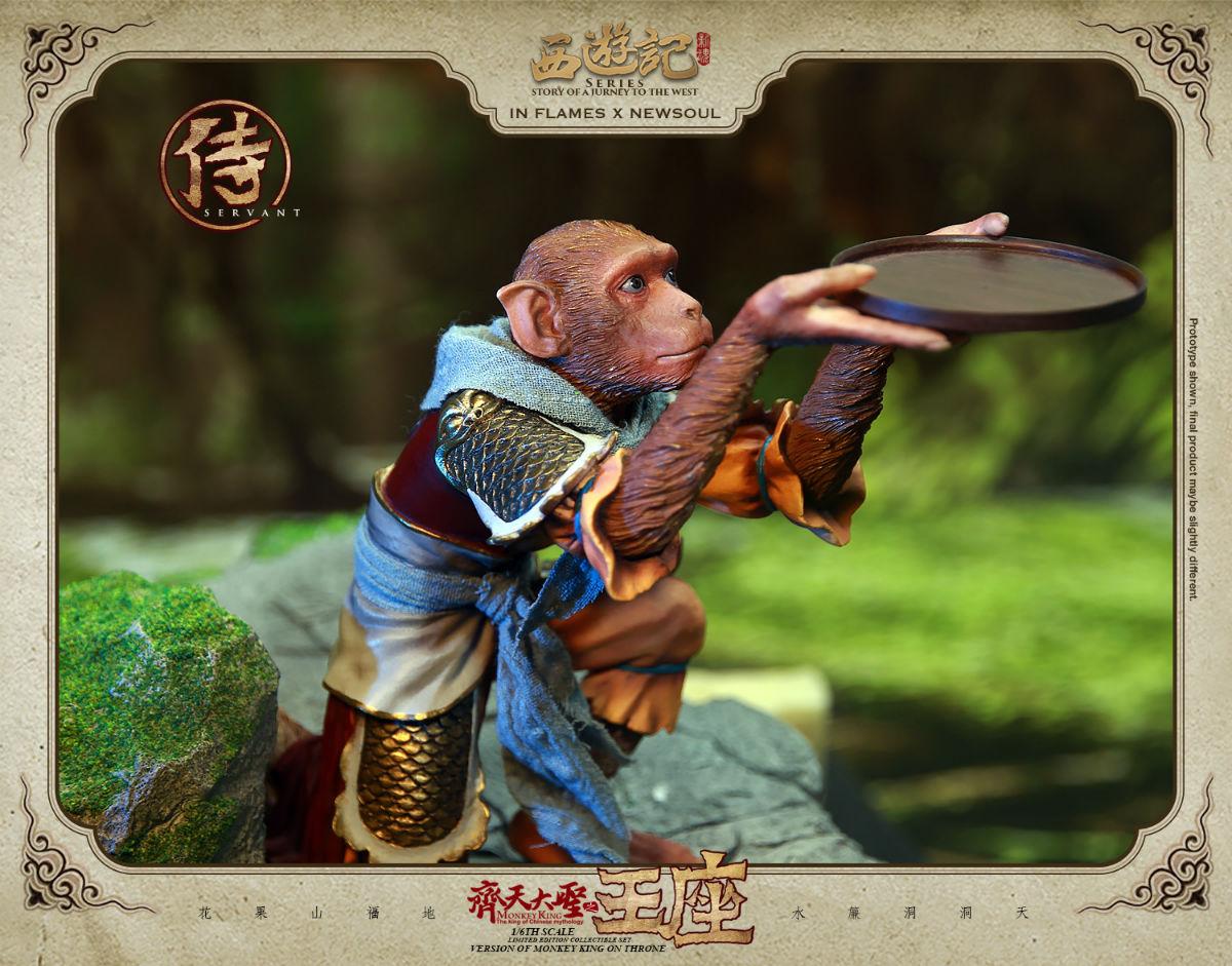 infl-monkeyking06