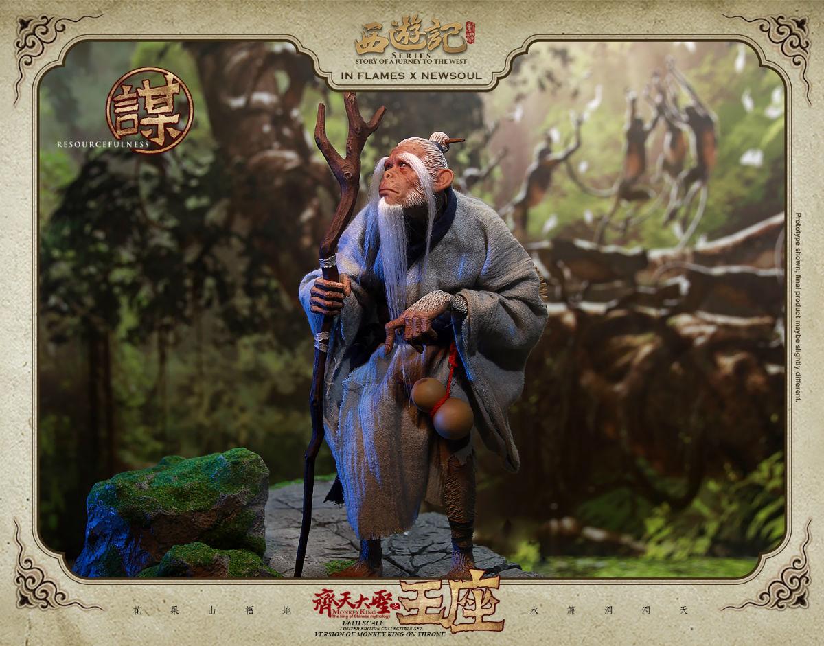 infl-monkeyking09