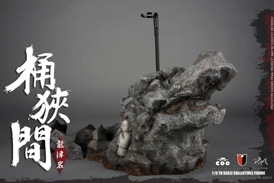 coo-oda-nobunaga011
