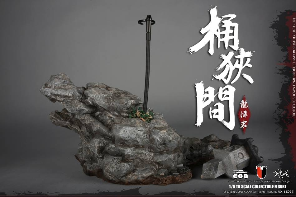 coo-oda-nobunaga012