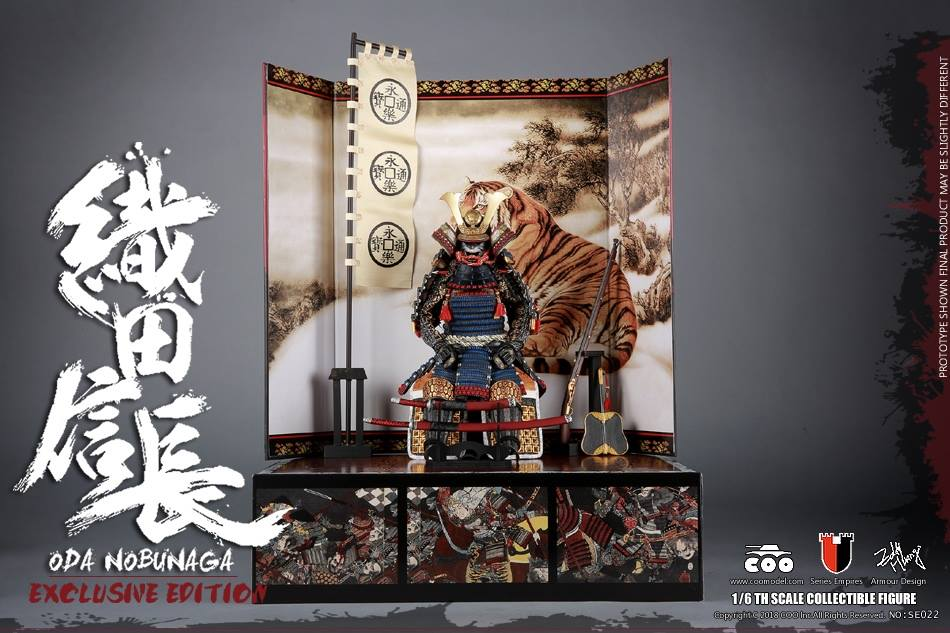 coo-oda-nobunaga016