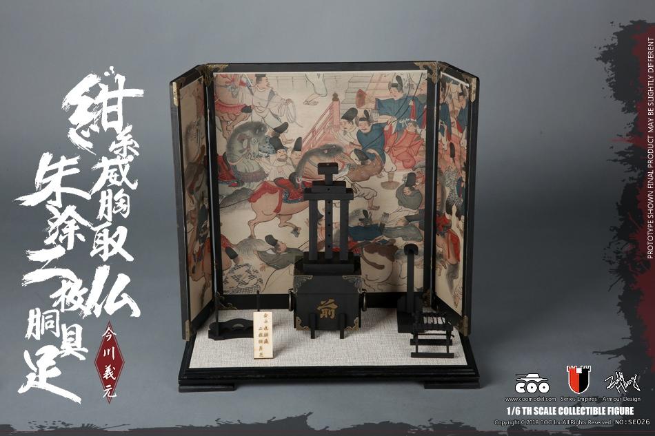 coo-samurai07