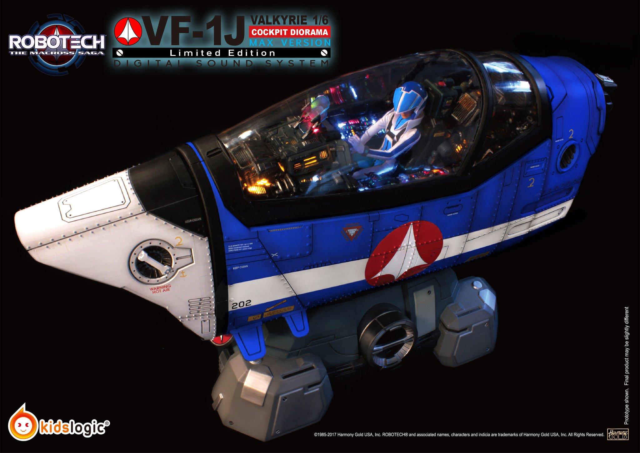 kl-cockpit018