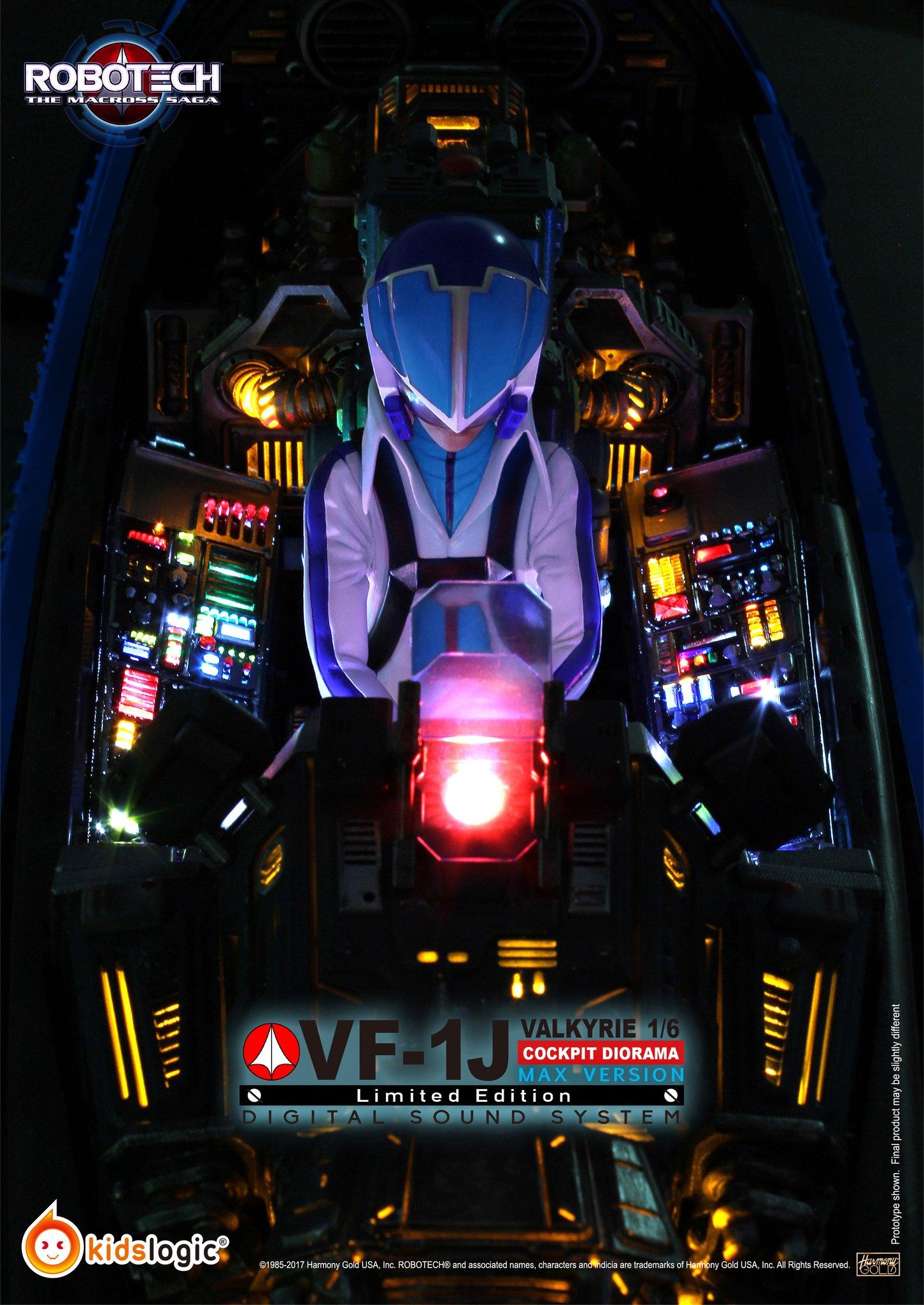 kl-cockpit02