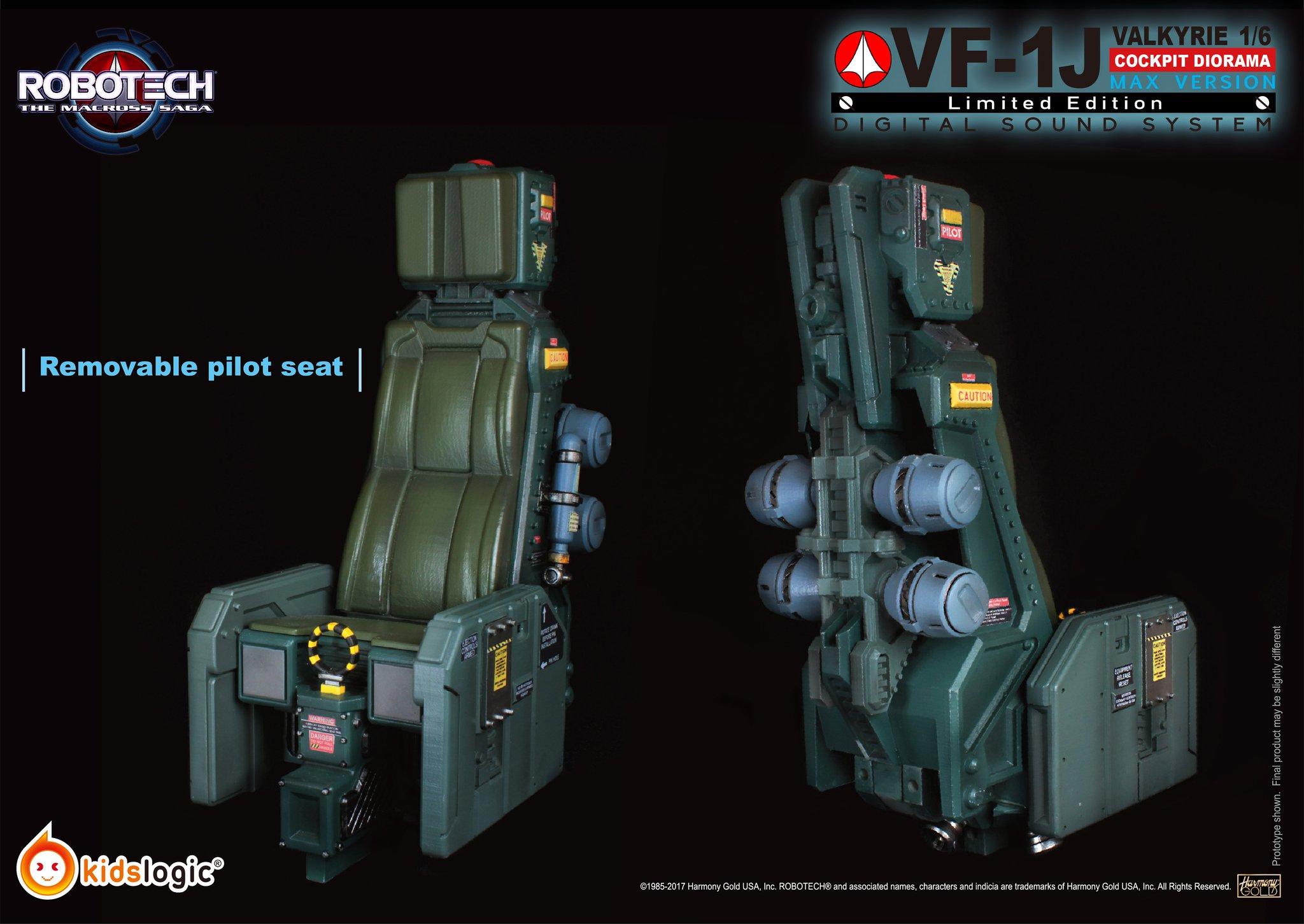 kl-cockpit023