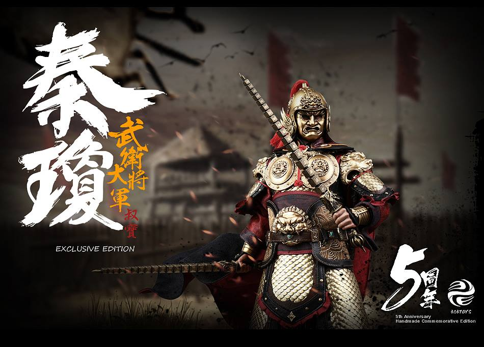 303-QIN QIONG-01
