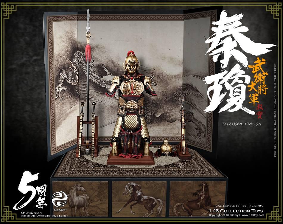 303-QIN QIONG-09
