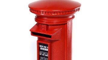 sa-mailbox00
