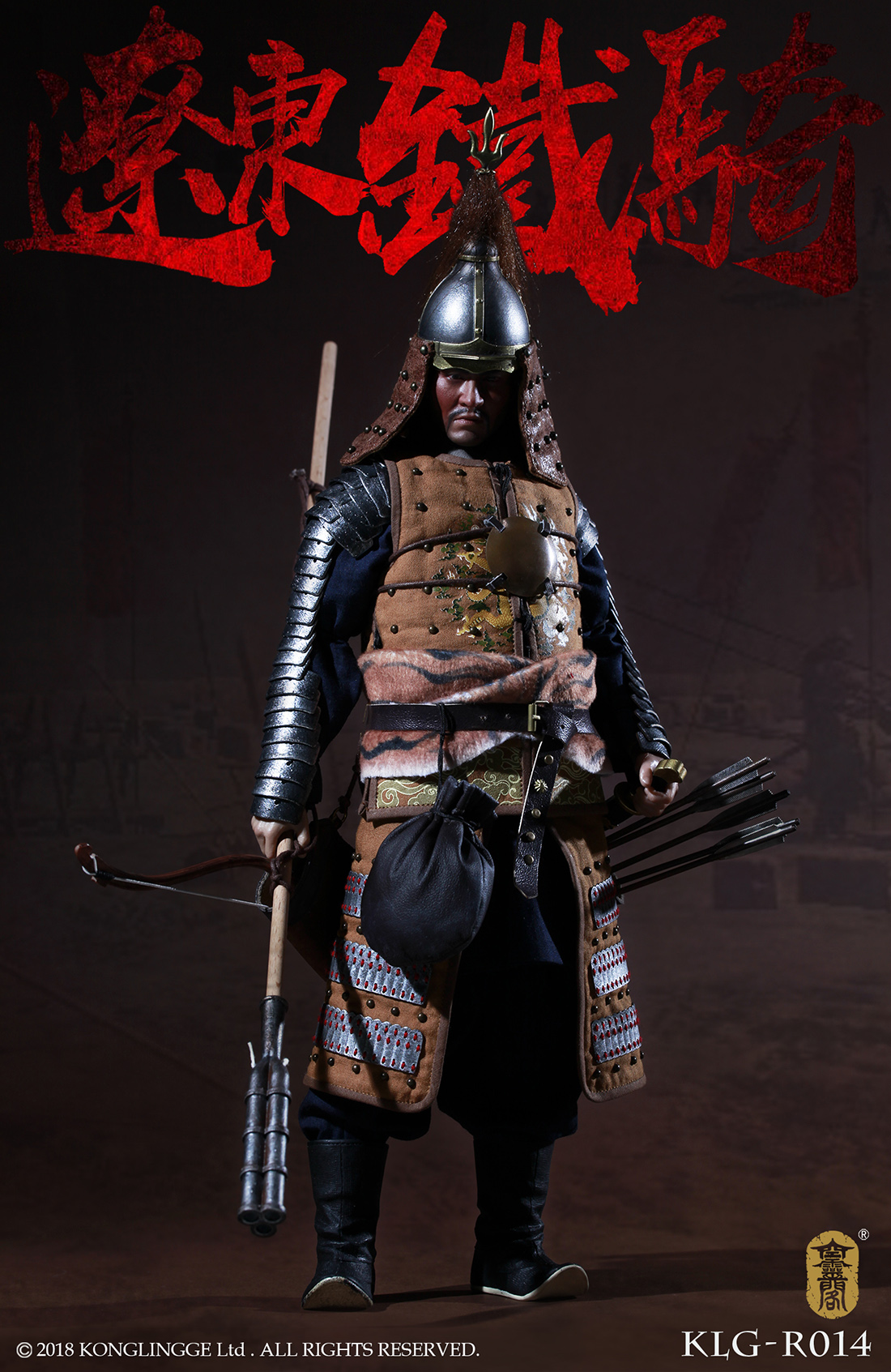 klg-Mongol01